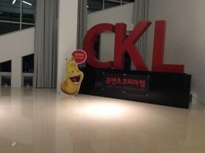 Im Content Korea Lab...